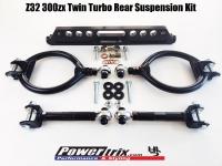Z32 TT REAR SUSPENSION KIT